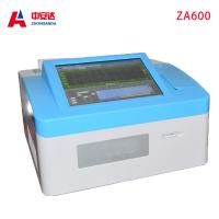 Quality High Identify Airport Baggage Scanner Metal Detector Gate Liquid Narcotics Security Scanner for sale