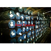 Quality KN 42 5792 1995 Carbon Steel Pipe Coating Hot Rolled Technique Boiler Tube for sale