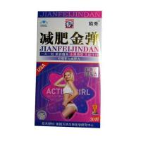 Quality Jianfeijindan weight loss pills  (deep weight reduce products ) at oursbeauty.com for sale