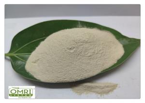 Quality Deep Sea 14% Nitrogen Fish Meal Fertilizer With Amino Acid 80% for sale