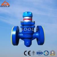 Quality Direct Acting Bellows Pressure Reducing Valve (GABrv71) for sale