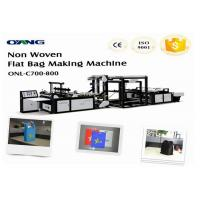 China Computer Control Fully Automatic Non Woven Bag Making Machine With Ultrasonic on sale