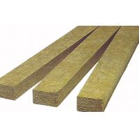China Mineral Rockwool Fire Insulation  on sale