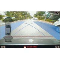 Quality Audi A1 Q3 Car Rear view system Integration for Backup Camera multimedia for sale