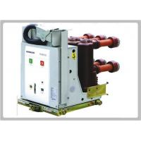Quality VMD2 Series Indoor Circuit-Breaker MV VCB With Three-phase Insulating Sleeve 11kv for sale