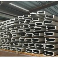 Aluminium profile for kitchen cabinets Good quality clear anodized 6063 t5