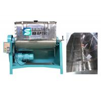 Buy cheap Horizontal Plastic Mixer Machine Plastic Pellet Mixer Stainless Steel Tank from wholesalers
