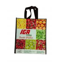 Quality 2015 promotional Eco-friendly laminated polypropylene bag,fashion pp bag,china pp wovenbag for sale