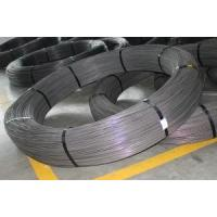 Quality Prestressed Concrete Steel Wire - 6 for sale
