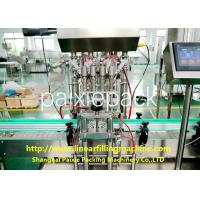 Quality Space Saving Servo Motor Linear Filling Machine Automatic Tomato Paste Filling Machine for sale