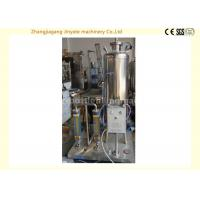 Quality Single Barrel Automatic Drink Mixing Machine CO2 Gas Mixer For Beverage Plant 1.1KW for sale