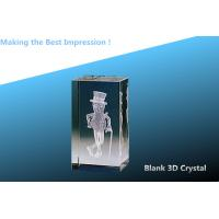 Buy cheap Blank 3D crystal/blank crystal blocks/3D laser crystal rectangle/crystal cube for 3D laser from wholesalers