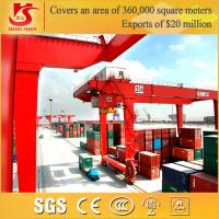 Quality 5-50/10ton Capacity Double Girder Rail Mounted Container Gantry Crane for sale