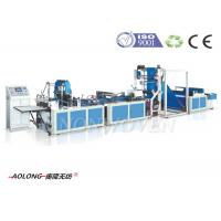 China Automatic 5 in 1 Non Woven Bag Making Machine For T-Shirt Bags , Width 100~800mm on sale
