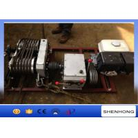 Quality 13HP Double Drum Electric Cable Pulling Winch Dual - Bull Wheel Powered Winch for sale