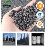 Quality The Plants export black CAC FC 95% Steelmaking carbon addtive size 1-4mm for sale