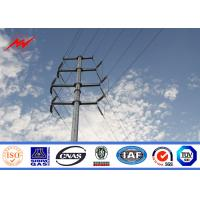 Buy cheap Galvanized And Bitumen Steel Pole For Power Distribution Line Pole from wholesalers