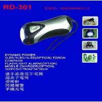 Quality Dynamo Rodary Mobile Phone Charger for sale