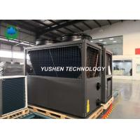 Quality High Efficiency Commercial Air Source Heat Pump With Copeland Scroll Compressor for sale