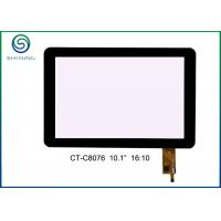 Quality G+G Structure Capacitive Touch Panel For Microwave Oven Transmittance 85% for sale
