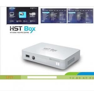 Buy HST BOX Arabic IPTV Box hd media player at wholesale prices