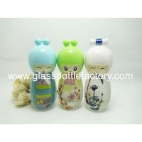 Best 20ml Colored Chinese Baby Perfume Glass Bottle With Cap wholesale