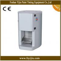 China Automatic paint tinting dispenser machine YJ-1A-16D on sale