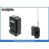 Man portable 5 Watt HD Wireless Transmitter Microwave AV System AES128 Encryption for sale