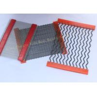 Quality Galvanized Heavy Duty High Carbon Wire Mesh Tough Structure For Filtration / Separation for sale