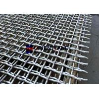 Quality 1.3mm-13mm Wire Diameter Woven Metal Screen Mesh Used In Vibrating Stone Crushers for sale