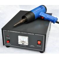 China Automatic Hand Held Ultrasonic Welder For Non-woven Fabric Sewing / Clothing on sale