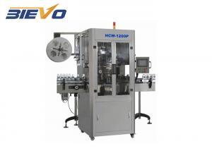 Quality 150bph 150bpm 220V Adhesive Label Machine for sale