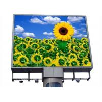 Quality Big P16 Outdoor Led Advertising Display  Screen With Clear Performance for sale