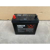 Buy cheap UL DIN MF Lead Acid Battery 12V 55AH With Hydrometer from wholesalers