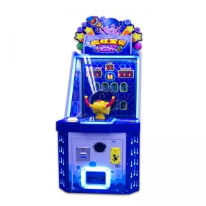 Quality Stereo Sound Kids Ball Shooting Game Machine For Mall for sale