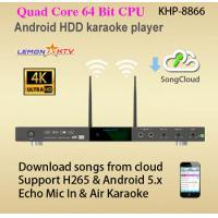 Best Android Home karaoke player with 4k untra HD system,download English Vietnamese song from cloud wholesale