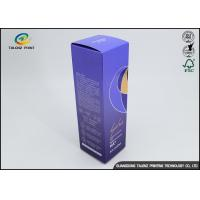 Buy cheap Skin Toner Packaging Box With Custom Design Printing Cosmetic Paper Box from wholesalers