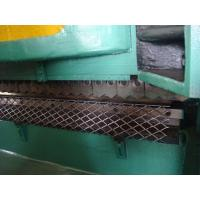 Buy cheap Expanded Metal Machine from wholesalers