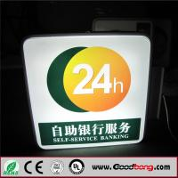 China led pylon embossed metal atm sign board on sale