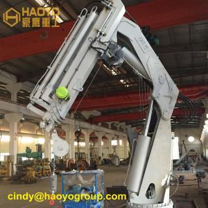 Quality Foldable Knuckle Boom Handling Ship Offshore Cranes Companies Marine Ship Deck Crane for sale