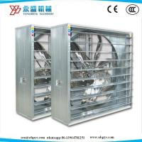 Buy cheap SS Propeller Wall Mounted Big Airflow AC Centrifugal ExhaustFanfor Poultry from wholesalers