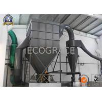 China Primary Metal Melting Furnace Dust Extraction Units with Spark Arrester on sale