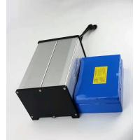 Quality 12V30Ah LMO Lithium Battery Compact Size For Solar Garden Light FT-LMO-12-30 for sale