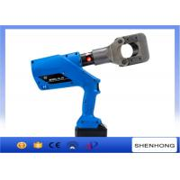 Buy cheap Cutting Dia. 45mm Armored Cable ACSR Hydraulic Electrical Battery Cable Cutter from wholesalers