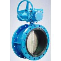 Quality Flanged Resilient Sealing Stainless Steel / Ductile Iron Butterfly Valve 1.0MPa / 1.6MPa for sale