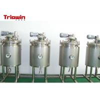 Buy Professional Pilot Production Plant Lab Mini Dairy Plant Low Production Capacity at wholesale prices