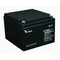 Quality 12V 24Ah /lead acid battery-CP series/UPS battery /VRLA battery(4.5Ah~65Ah) for sale