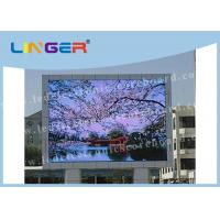 China Programmable Led Outdoor Display , Led Advertising Board Aluminum Cabinet on sale