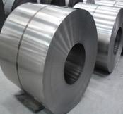 Quality Electrical silicon steel coil  for sale