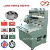 Best Soft PVC label/keychain/patch/fridge magnet/photo frame/luggage tag making/dispensing/dripping machine wholesale